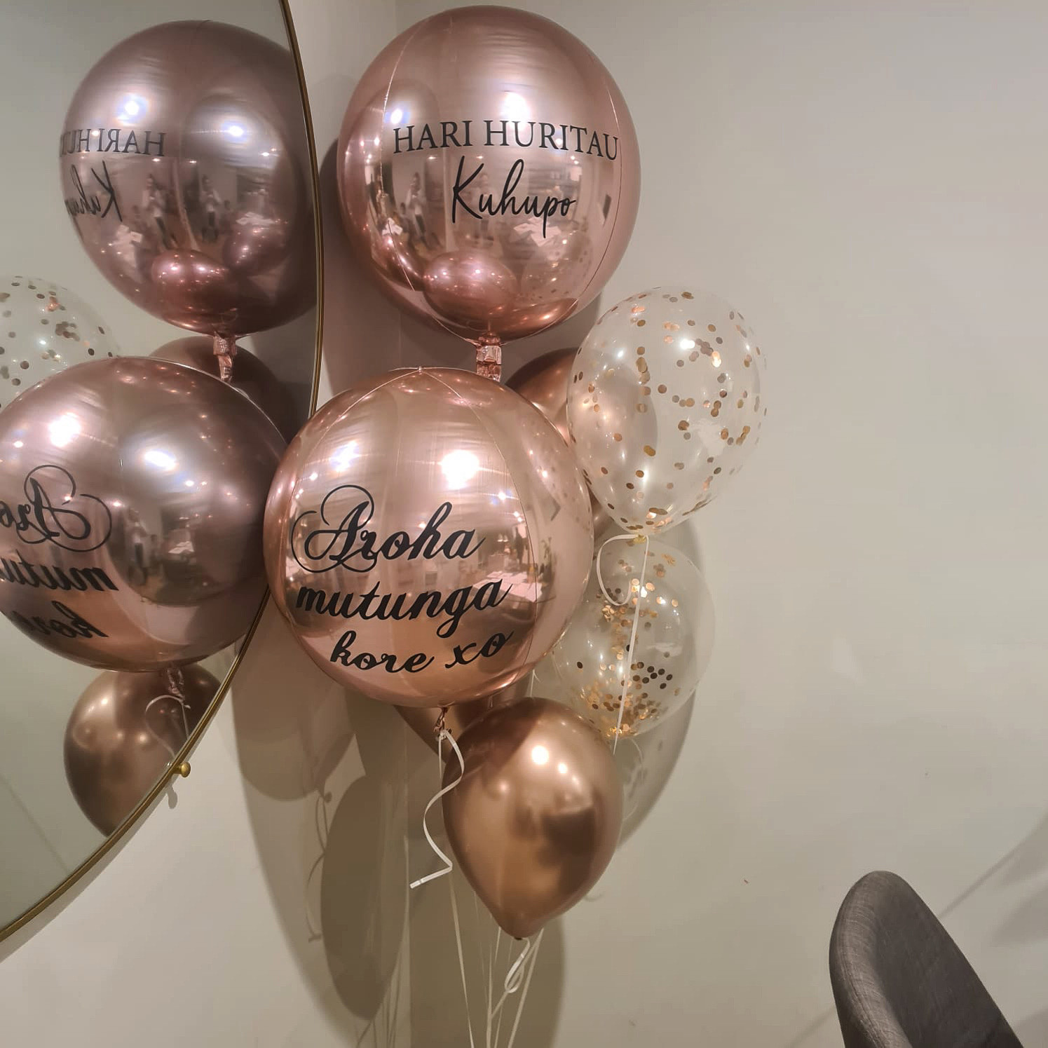 Double Orb Bouquet (Personalised)